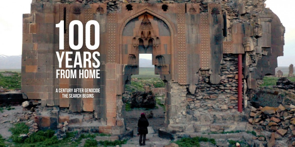 100 Years from Home